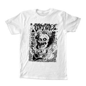 Grimes T Shirt Size S,M,L,XL,2XL