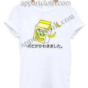 Japanese Banana Milk T Shirt Size S,M,L,XL,2XL