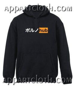Porn Hub Japan Hoodie