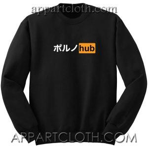 Porn Hub Japan Unisex Sweatshirt