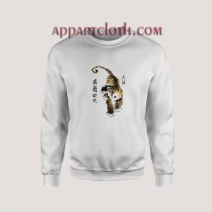 Tiger Chinese Art Unisex Sweatshirts