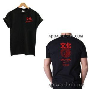 YRN International Culture Funny Shirts