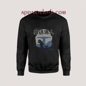 Chapter one The Mandalorian Sweatshirts