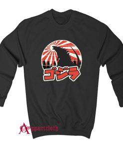 Godzilla Retro Sweatshirt